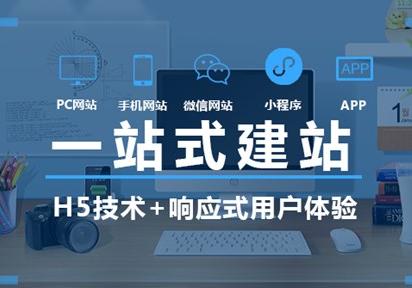 如何选择网站建设供应商呢?-- 福建二七网