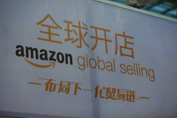 """亚马逊全球开店开启""""大卖宝典和运营攻略"""""""