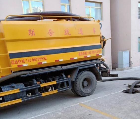 高压清洗管道疏通的原理,原来是这样的!-- 格尔木市衡达家政服务部