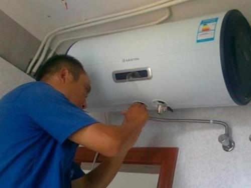 水头热水器维修的故障有哪些及维修方法-- 水头诚信家电维修