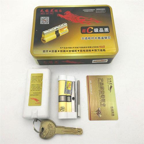 鞍山换锁教您如何来更好的更换锁芯-- 鞍山铁东区老四开锁服务中心