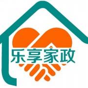 亳州市乐享家政服务有限公司