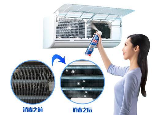 泉港空调清洗是空调机的维护、空调保养的主要关键-- 泉港永顺家电维修部