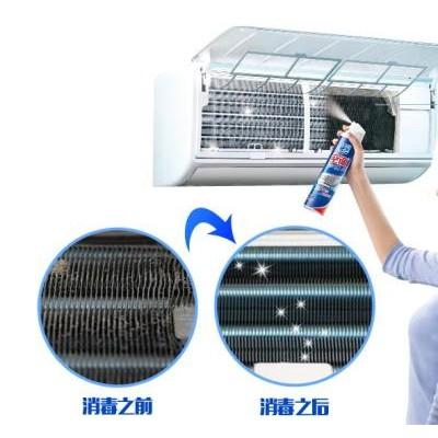 泉港空调清洗是空调机的维护、空调保