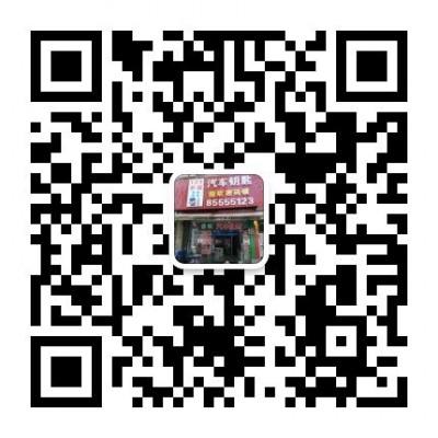 推荐绍兴越城区开锁公司24小时快速上门