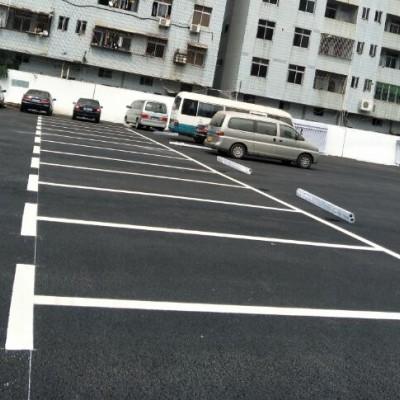 停车位划线施工