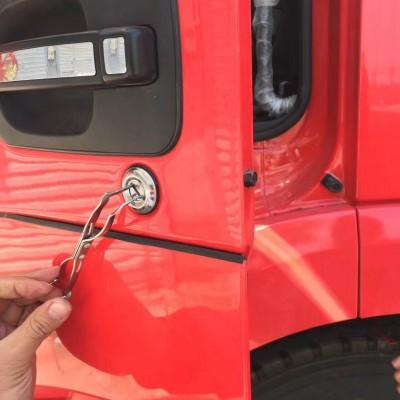 汽车开锁技巧教程是怎样的?汽车钥匙锁车里怎么开