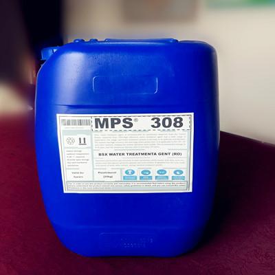 淄博彬盛翔厂家出售反渗透阻垢剂MPS308大量现货