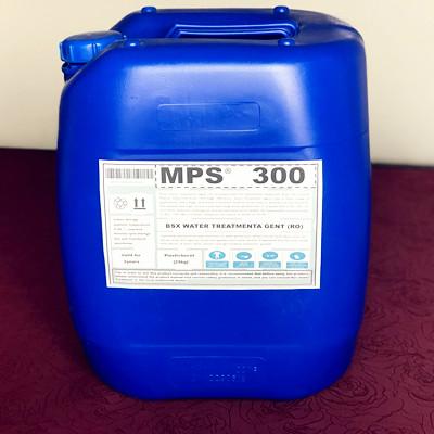 济南垃圾发电厂反渗透清洗剂MPS300厂
