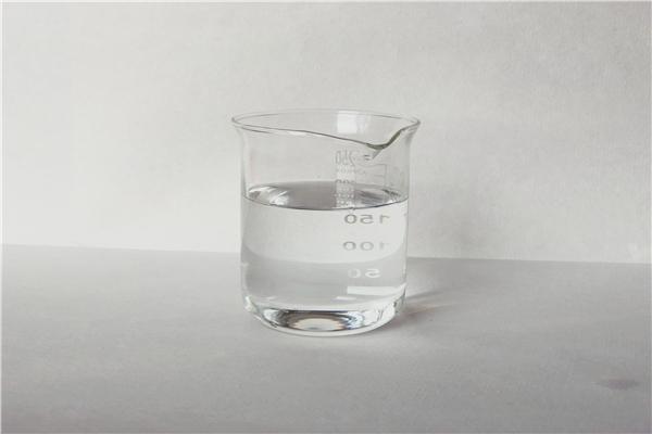 彬盛翔水处理MPS300反渗透清洗剂样品