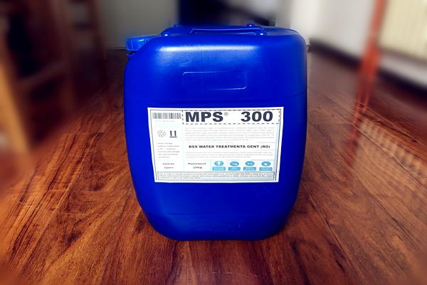 彬盛翔水处理MPS300反渗透清洗剂