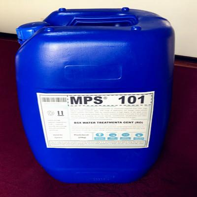 青岛啤酒厂反渗透膜絮凝剂MPS101无色透明液体