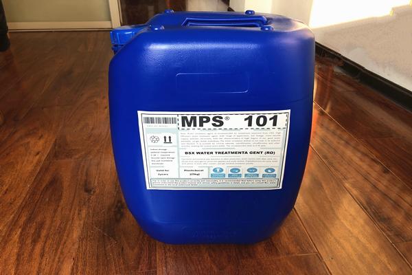 彬盛翔水处理MPS101反渗透膜絮凝剂