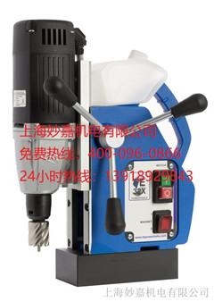 内部冷却系统,结构紧凑,小型磁力钻FE32-- 上海妙嘉机电有限公司