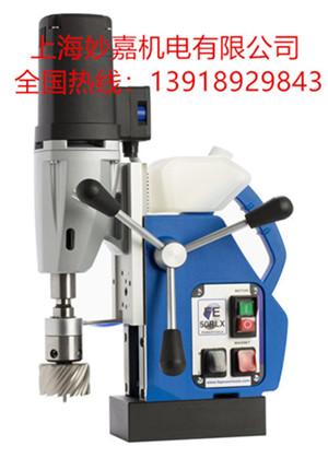 过流保护,过热保护,无极调速的进口磁力钻FE50RL-- 上海妙嘉机电有限公司