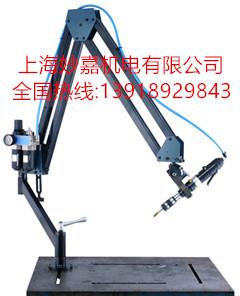 攻丝M3-M12,工作半径大,操作简便的气动攻丝机FJ902-- 上海妙嘉机电有限公司