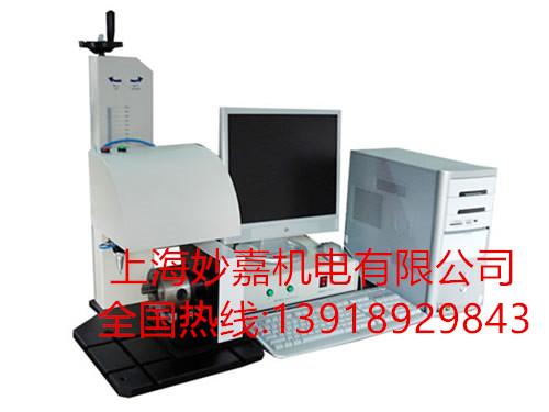 气动针式打印有深度,打印美观,标记永久的气动打标机MJ201-- 上海妙嘉机电有限公司