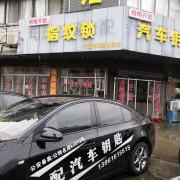 江阴市城区帮帮开锁店
