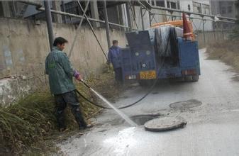 详细讲解三种常见的市政排污管道疏通方法-- 秀山洁源家政服务中心
