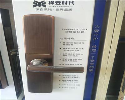 密码指纹锁的质量如此可靠的原因是什么-- 库尔勒金钥匙开锁中心