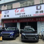 昭通隆通汽车销售服务有限公司