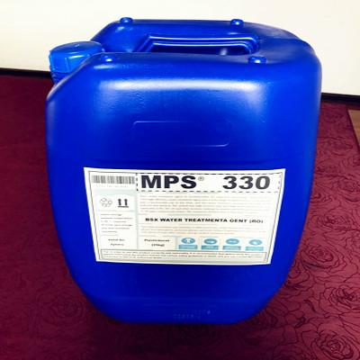 临沂热电厂反渗透膜杀菌剂MPS330厂家批发