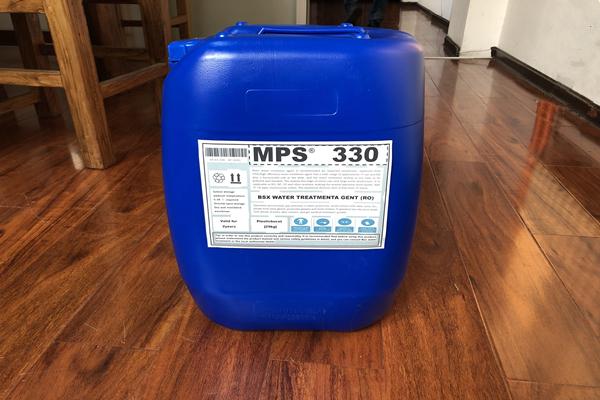 彬盛翔水处理MPS330反渗透膜杀菌剂