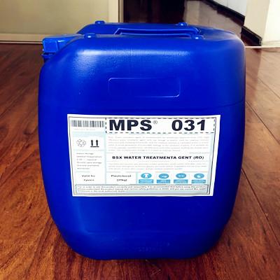 莆田食品加工厂反渗透还原剂MPS31使用效果
