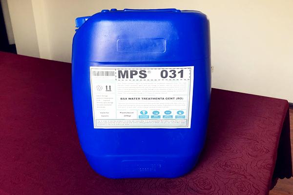 彬盛翔水处理MPS-31反渗透还原剂