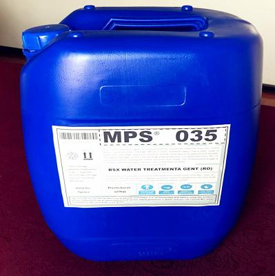 攀枝花小区用水反渗透膜阻垢剂MPS35货运直达