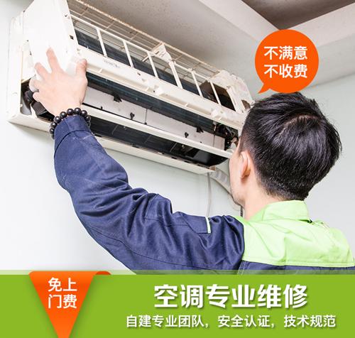安装空调时,人们应该注意哪些安装细节和步骤?-- 山阳民乐家电维修服务中心