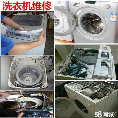 华阳洗衣机维修方法和故障原因-- 天府新区华阳忠顺家电维修