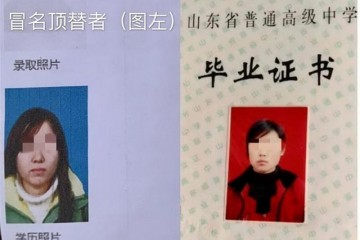 山东农家女陈春秀被冒名顶替上大学,山东理工通报帮助她读书