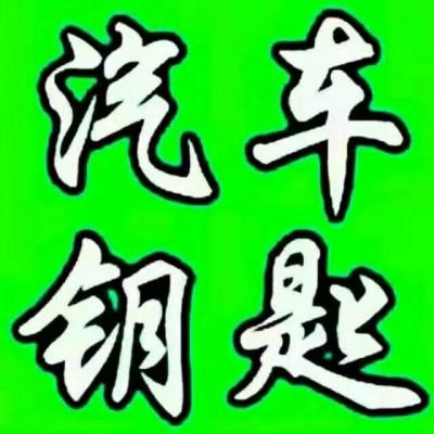 很多人都在问邳州地区开个防盗门锁到底要多少钱呢?