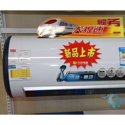 克拉玛依热水器漏水维修多少钱?燃气