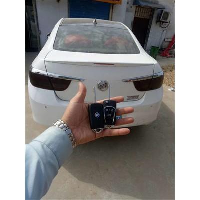 珲春市专业配汽车钥匙