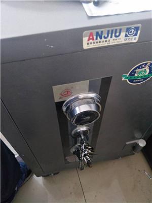 珲春市保险柜开锁多少钱