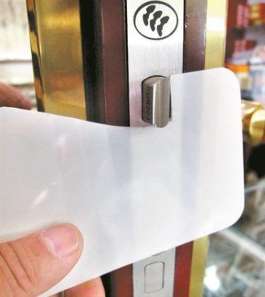 防盗门以及房门开锁技巧你懂得怎么操作吗?