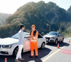 道路救援有哪些服务?怎样申请交通事故道路救援基金?