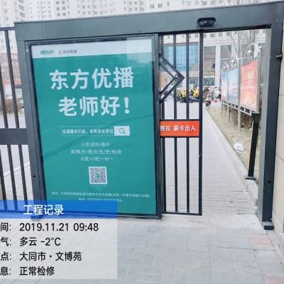 大同社区广告_社区平移门广告宣传