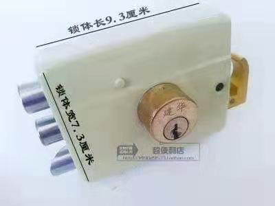 崇川区换锁一般需要多少钱 大家都关注的问题-- 崇川区李师傅锁业服务部