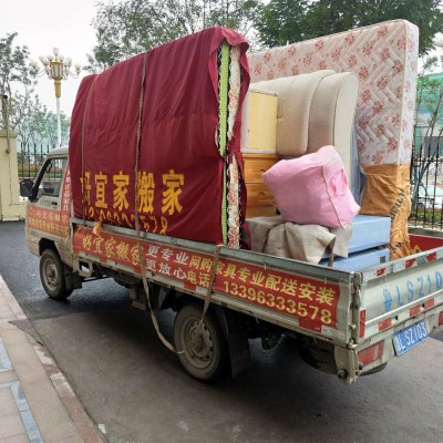 在莒县如何才能找到好的搬家公司提供服务