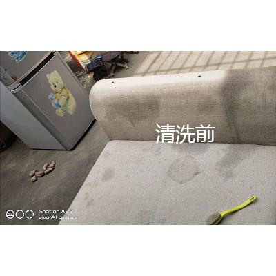 莒县沙发清洗流程及服务标准
