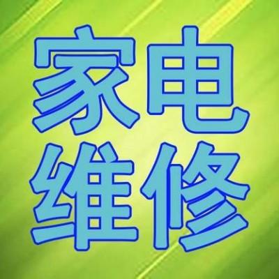 什么是无氟空调?广州空调维修中心告