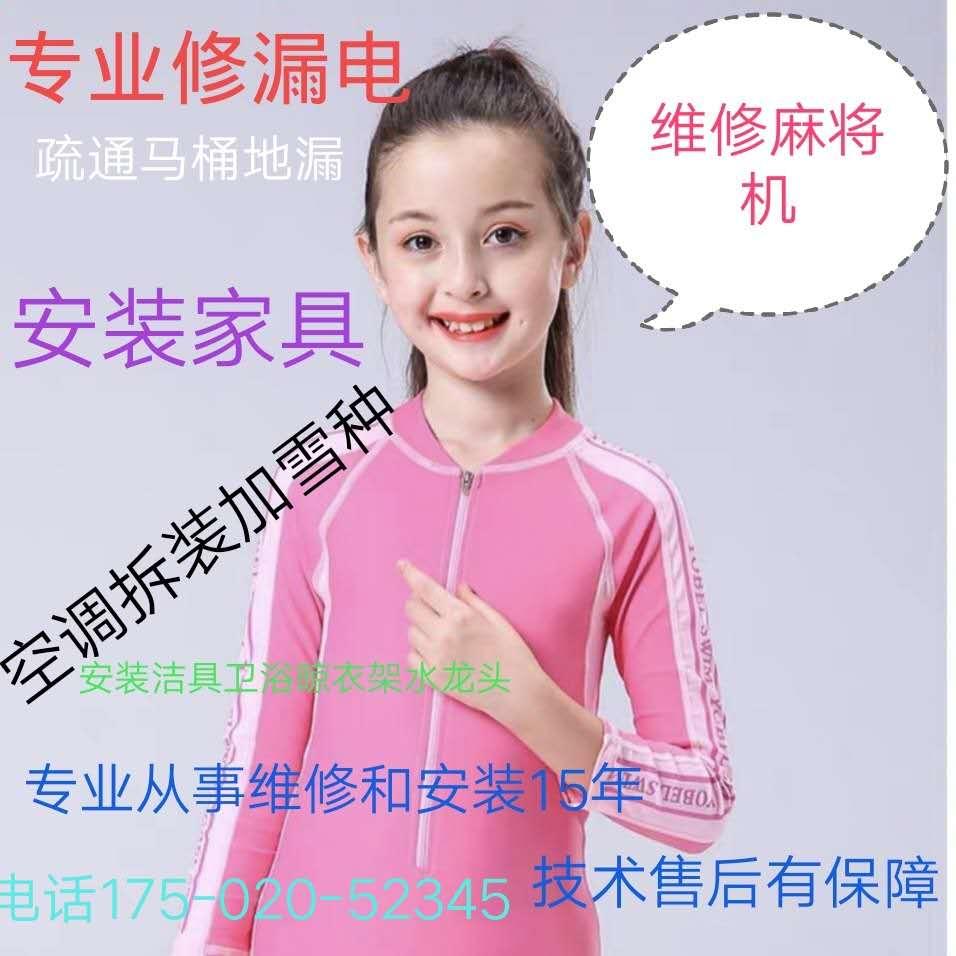 【广州家电维修上门电话】广州冰箱维修中心
