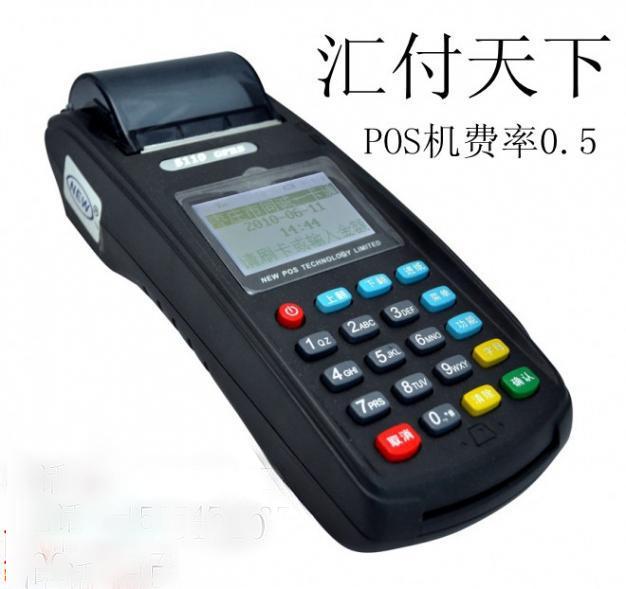 广西汇付pos机办理这一招,可以收不少的POS机代理-- 恒远pos公司