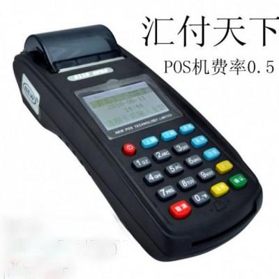 广西pos机申请电话