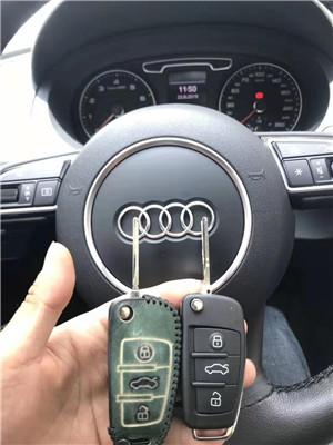 民和县专业配汽车钥匙