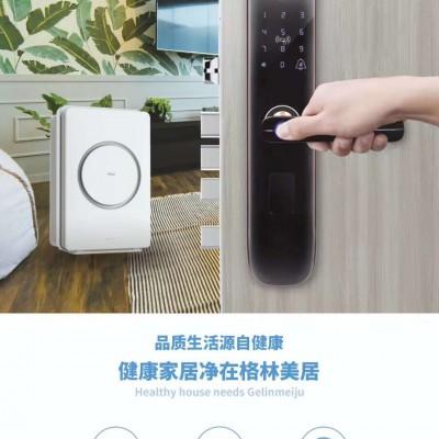 福州空气净化器出租生态环境部公布9月下半月全国空气质量预报