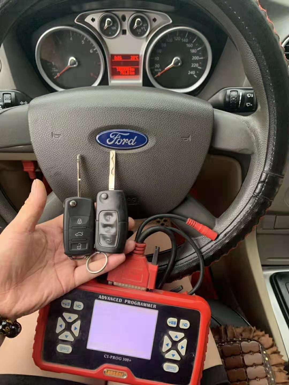 杭州开汽车锁如何判断服务的好坏?